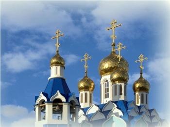 Цигун и православие